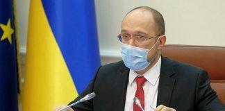 Прем'єр-міністр припускає, що карантин в Україні продовжать і після 22 травня