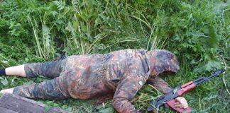 Кривава трагедія. Чоловік уночі розстріляв сім осіб, причина - ймовірне вимагання хабара: фото 18+