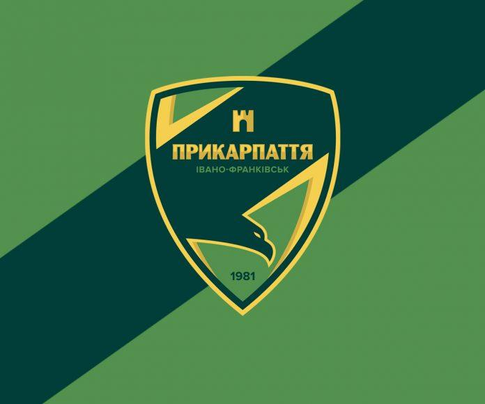Емблему франківського футбольного клубу визнали найкращою в Україні