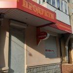 Відкрилися не всі: У Франківську після жорсткого карантину поменшало магазинів: фото
