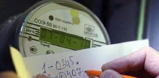 До уваги прикарпатців! Зекоманда хоче підняти ціни на електроенергію для населення майже удвічі