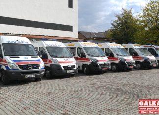 Понад 10 млн грн отримав Івано-Франківський обласний центр екстреної медичної допомоги за лікування пацієнтів із COVID-19