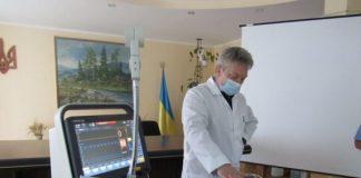 Надвірнянській лікарні передали нове обладнання