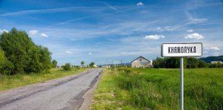 В селі на Долинщині зафіксовано спалах коронавірусу