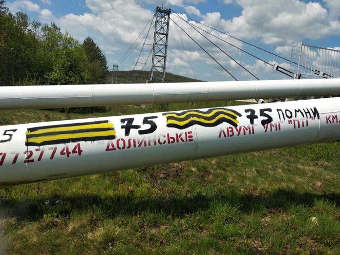 В Долинському районі невідомі вандали обмалювали газопровід забороненою