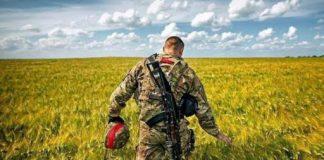 Роз'яснення суду: у Калуші повинні виділити ветеранам АТО ділянки для ведення господарства