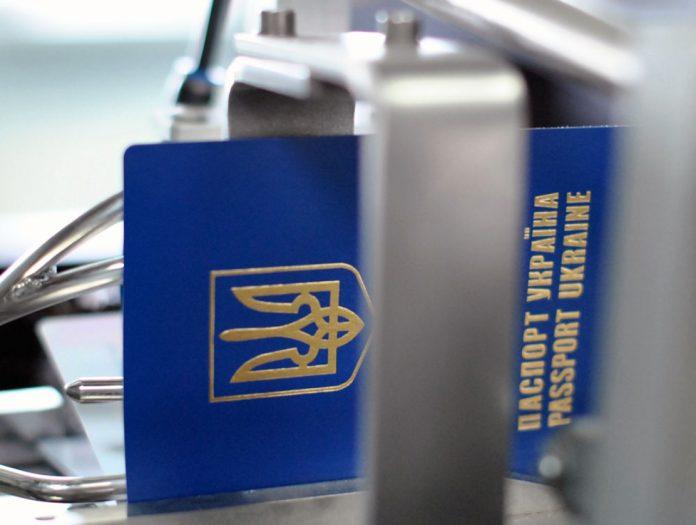 Сьогодні в Івано-Франківській області відновлює роботу Державна міграційна служба
