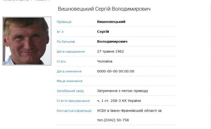 Прикарпатські контррозвідники завершили розслідування, щодо ще одного високопоставленого терориста так званої