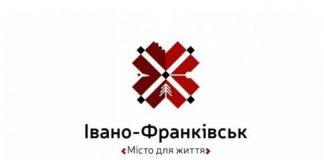 Бренди Калуша та Франківська увійшли до ТОП-30 брендів України