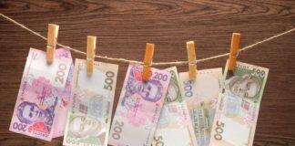 Прикарпатцям боргують майже 25 мільйонів гривень зарплати