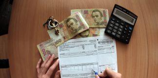 """До відома прикарпатців: боржникам за """"комуналку"""" не перерахують субсидії"""