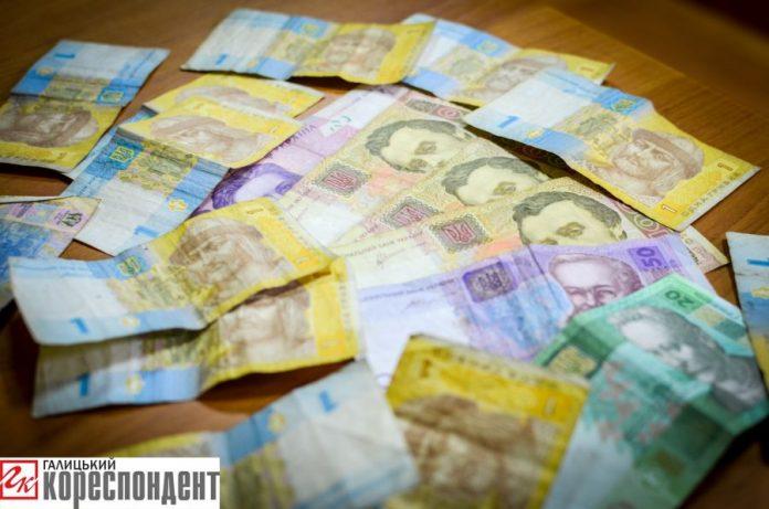 Прикарпатським роботодавцям виділять допомогу по частковому безробіттю