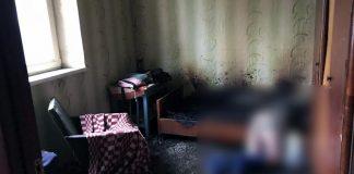Прикарпатець, який побачив, що горить його ліжко, помер від раптового серцевого нападу