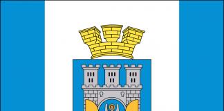 Міська рада погодила приєднання до Івано-Франківська ще двох сіл