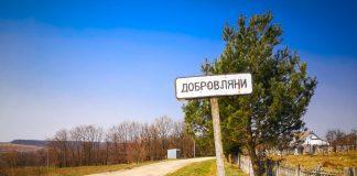Ласий шматок: влада Івано-Франківська розпочинає приватизацію майна новоприєднаних сіл