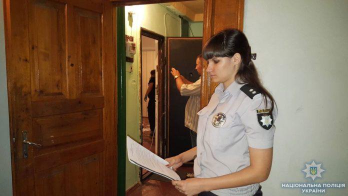 В одному із Галицького району виявили мертву жінку