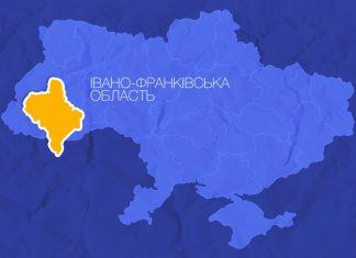 Івано-Франківська область складатиметься з 5 районів