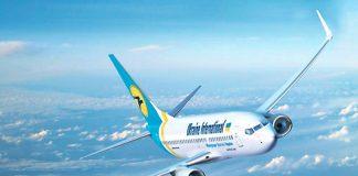 До уваги прикарпатців: МАУ закрила продаж квитків на всі міжнародні рейси до 1 липня