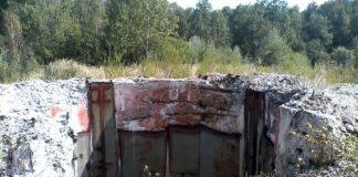 На Івано-Франківщині продають бункер. Стартова ціна – майже 2 мільйони