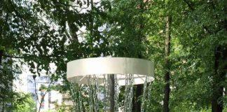 Перший в Україні стаціонарний парк диск-гольфу встановили у Франківську: фото