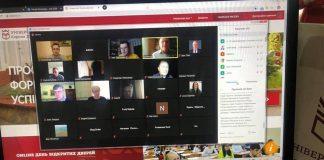 В Івано-Франківську, під час онлайн-дискусії, вирішували питання протидії коронавірусу в місцях позбавлення волі та права на апеляцію для засуджених довічно