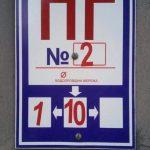 Франківські рятувальники наполегливо просять водіїв не паркуватися над пожежними гідрантами