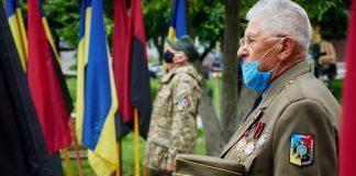 Іванофранківці вшанували пам'ять Голови проводу ОУН полковника Євгена Коновальця: фоторепортаж