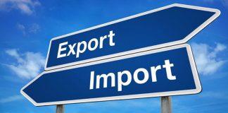 На Прикарпатті зменшились обсяги імпорту товарів