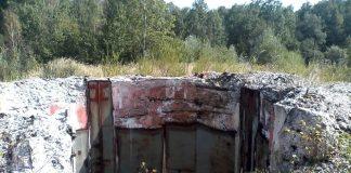 Аукціон з продажу бункера на Прикарпатті скасували