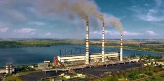 Підприємства Бурштина лідирують за кількістю викидів в атмосферне повітря