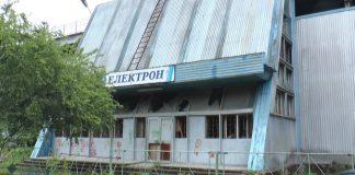 """Франківський спорткомплекс """"Електрон"""" готують до реконструкції: відео"""