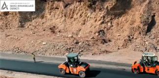 На Верховинщині, у селі Рівня триває капітальний ремонт дороги
