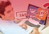 """Україна знову забороняє російські """"ВКонтакте"""" та """"Одноклассники"""""""
