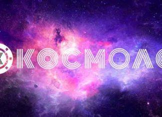 Акции онлайн-казино Kosmolot