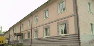 """Геріатричним будинком на Коломийщині тепер опікуватиметься """"Карітас"""": відео"""