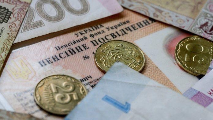 Накопичувальні пенсії в Україні стануть обов'язковими: переваги та недоліки