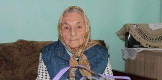 Жителька Печеніжина відзначила 106-й рік народження