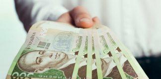 В Україні збільшать зарплати чиновникам: нововведення Кабміну