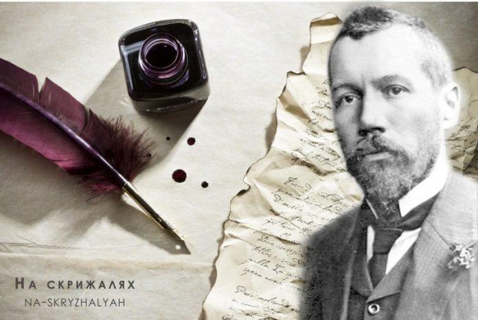 У Франківську визначили лауреатів літературної премії імені В. Стефаника