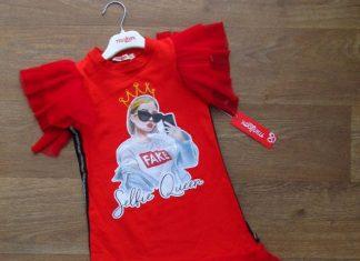 Детская одежда недорого. Магазин детской одежды