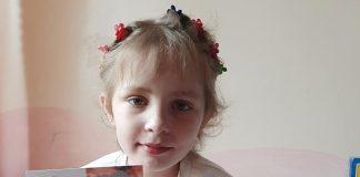 Маленька прикарпатка продовжує боротьбу із важкою недугою - їй потрібна допомога