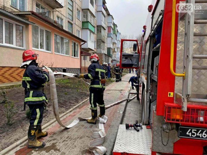 Під час пожежі квартири на