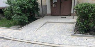 В Івано-Франківську тривають ремонти дворів