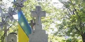 """Згадки минулого. У далекому 1950 році в урочищі Сигла, що на Рожнятівщині, загинуло двоє підпільників """"Тиса"""" і """"Опришок"""