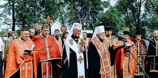 На Тисмениччині освятили пам'ятний хрест жертвам комуністичного режиму. ФОТО