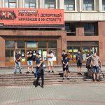 У Франківську пройшла акція протесту #СтопШкарлет: фоторепортаж
