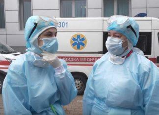Коронавірусом заразилися 358 медпрацівників Прикарпаття