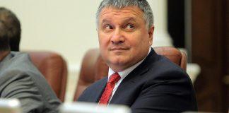 """Сьогодні """"Слуги народу"""" на засіданні фракції обговорять можливість відставки Авакова"""