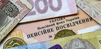 Українським пенсіонерам полегшили життя: що змінилося