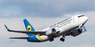 Через складну епідеміологічну ситуацію МАУ скасовує авіарейси з Києва до Івано-Франківська